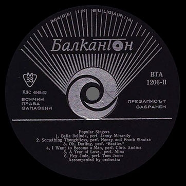 Various Artists (featuring The Beatles, Tom Jones) – POPULAR SINGERS (Balkanton ВТА 1206) – label (var. black-2), side 2