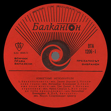 Various Artists (featuring The Beatles, Tom Jones) – POPULAR SINGERS (Balkanton ВТА 1206) – label (var. orange-2), side 1