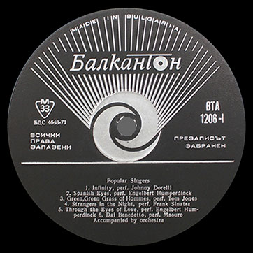 Various Artists (featuring The Beatles, Tom Jones) – POPULAR SINGERS (Balkanton ВТА 1206) – label (var. black-3), side 1