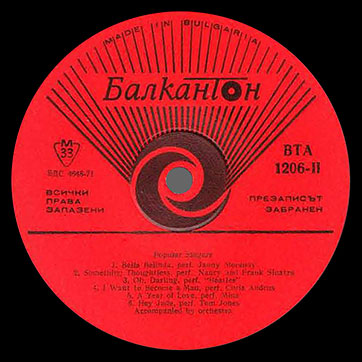 Various Artists (featuring The Beatles, Tom Jones) – POPULAR SINGERS (Balkanton ВТА 1206) – label (var. red-2), side 2
