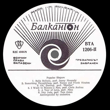 Various Artists (featuring The Beatles, Tom Jones) – POPULAR SINGERS (Balkanton ВТА 1206) – label (var. white-2), side 2