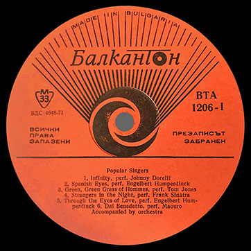 Various Artists (featuring The Beatles, Tom Jones) – POPULAR SINGERS (Balkanton ВТА 1206) – label (var. orange-3), side 1