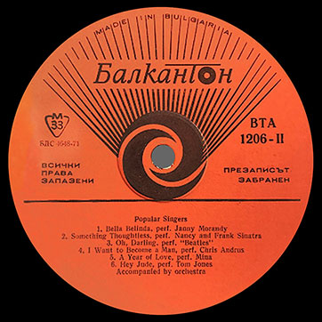 Various Artists (featuring The Beatles, Tom Jones) – POPULAR SINGERS (Balkanton ВТА 1206) – label (var. orange-3), side 2