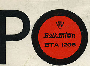 Various Artists (featuring The Beatles, Tom Jones) – POPULAR SINGERS (Balkanton ВТА 1206) - sleeve (var. 5), front side – fragment (left upper corner) with Balkanton logo stated in Latin (var. 1)