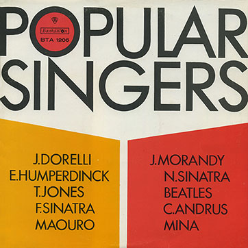 Various Artists (featuring The Beatles, Tom Jones) – POPULAR SINGERS (Balkanton ВТА 1206) - sleeve (var. 6), front side